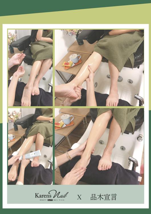 品木宣言《Step 3》去水腫與舒緩按摩