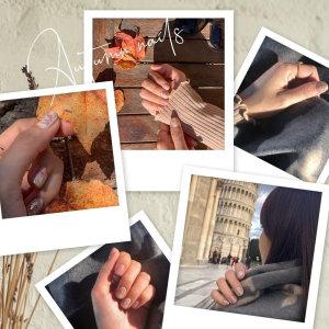 【2019秋日必推-熱門美甲款式】和秋天來一場美麗的約會吧!